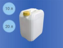 Белизна -гель - 7.5% конц., канистра ПЭ