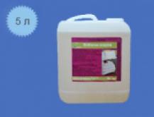 Пятновыводитель Brilliance enzyme