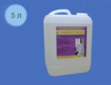 Основное моющее средство Lavaggio optic white prof